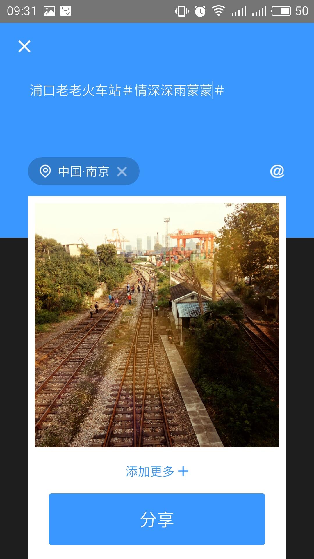 相机360(Camera360)
