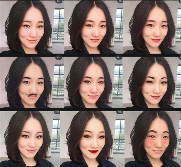 美妆相机眼妆对比