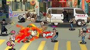 暴力街区2手游专题