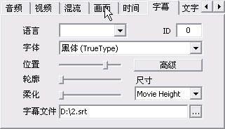 MediaCoder