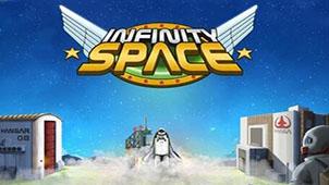无限空间游戏