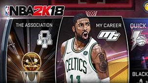 NBA 2K18中文版