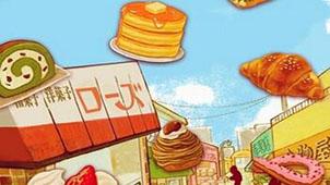 洋果子店游戏