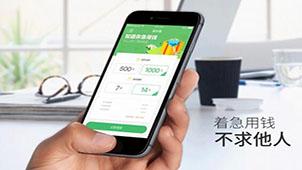 贷小强app