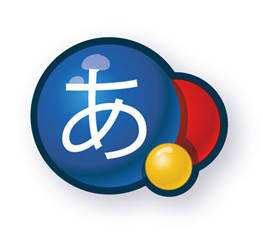 谷歌日语输入法 1.3.21.111 官方版