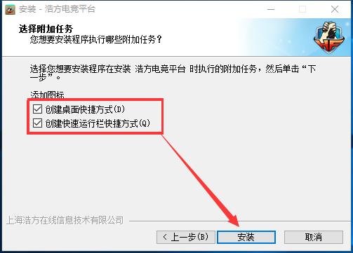 浩方电竞平台官网下载