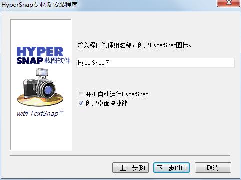 Powerful screen capture software - HyperSnap-DX