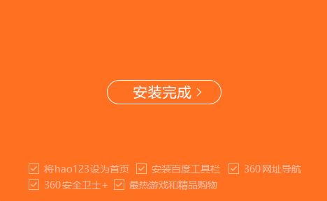 風行網絡電影