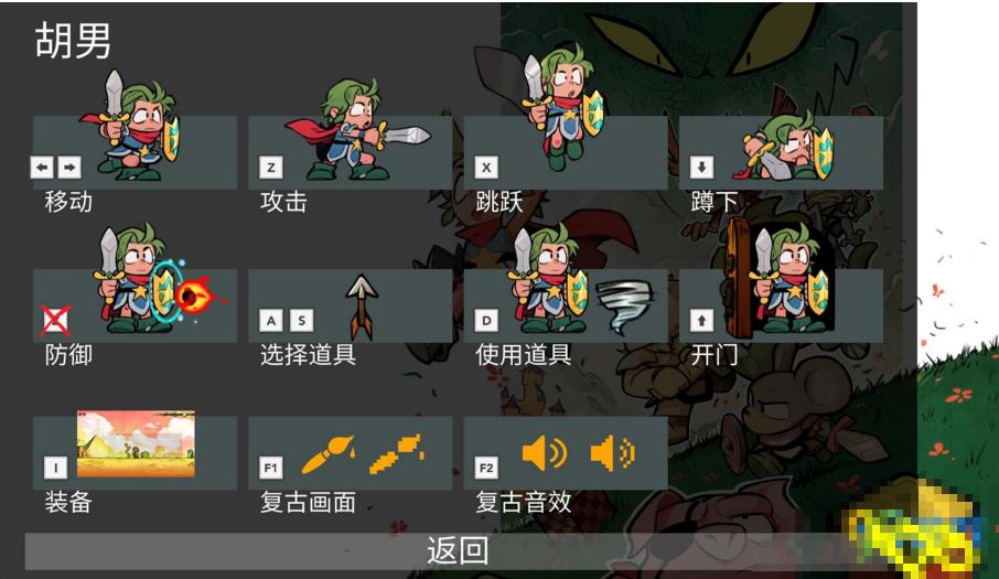 神奇小子龙之陷阱官方中文补丁