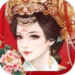 宫廷风云 3.6.3 For iPhone