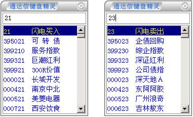 中信建投证券官方网