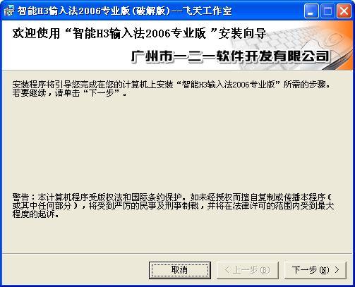 20111111880952292040.jpg