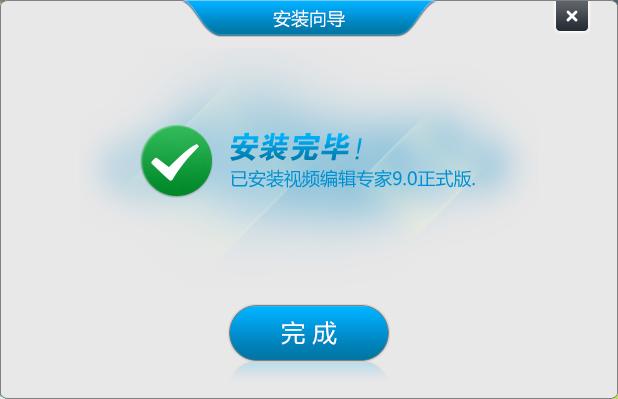 db6f061ec1240036cd8d6b3d2743de5c.png