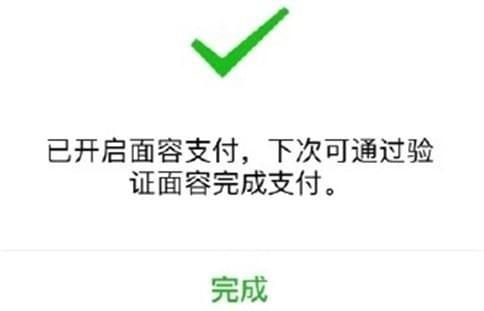 腾讯微信iPhone版官方下载