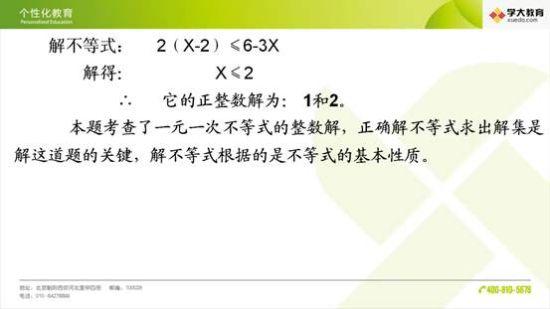 远程保存  本地上传 选择文件 文件别名    加水印    生成缩略图:宽度:   105  * 高度:   118 发送到服务器上