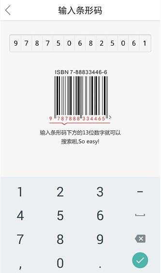 作业互动组手机版官方下载