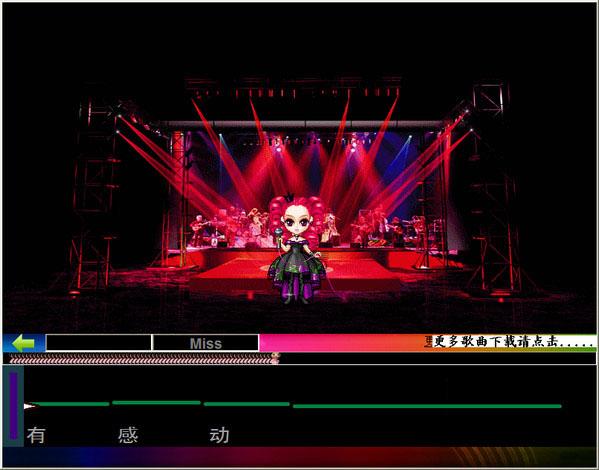 唱歌评分软件