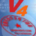 NTKO电子印章系统 4.0
