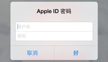 i苹果助手官方版