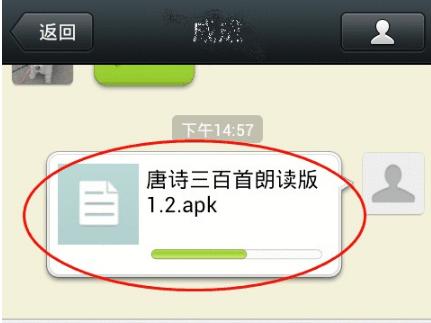 手机微信下载安装最新版