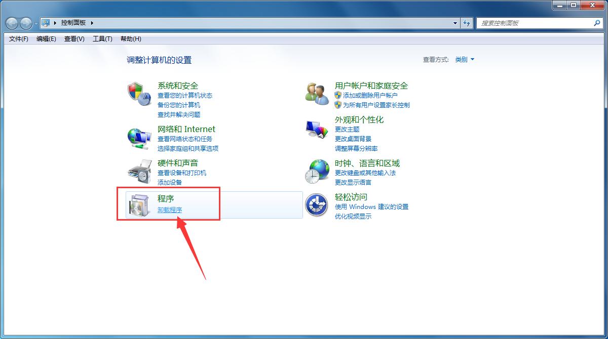 蚂蚁浏览器官方下载