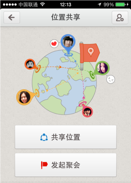 百度地图导航
