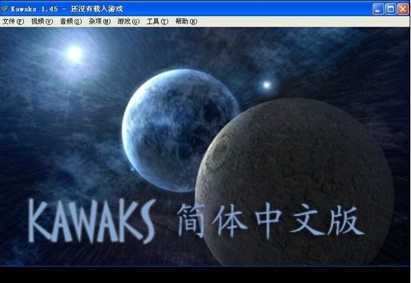 WinKawaks街机模拟器194个游戏