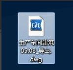 CAD快速看图官方下载