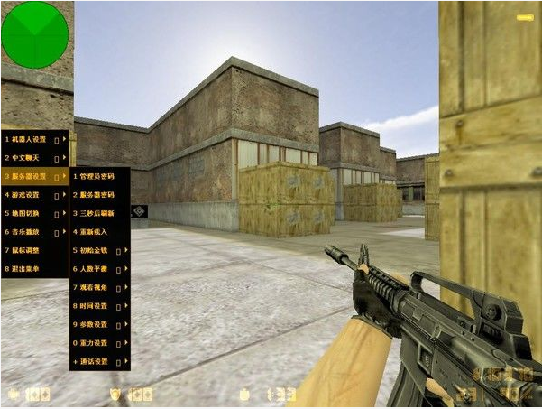 反恐精英CS(Counter-Strike)