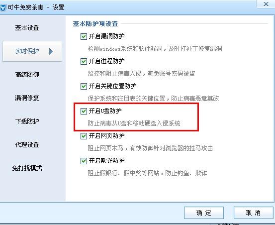QQ盗号软件