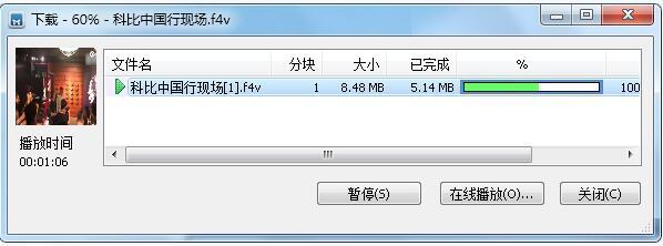 新浪网视频下载(xmlbar)