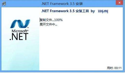 Dot Net Framework 3.5+sp1