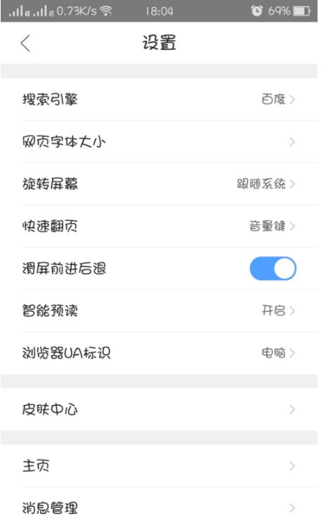 手机QQ浏览器官方下载
