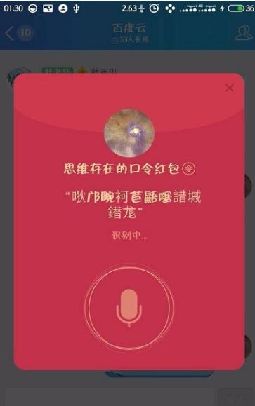 手机QQ下载安装最新版