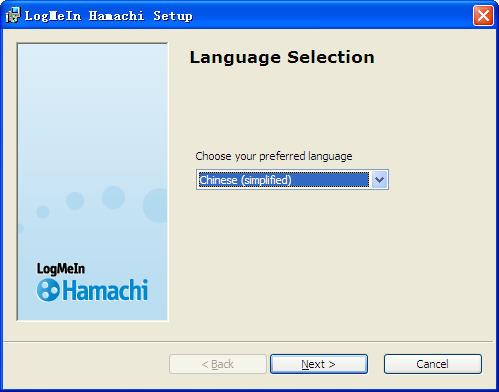 Hamachi 蛤蟆吃