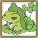 旅行青蛙..