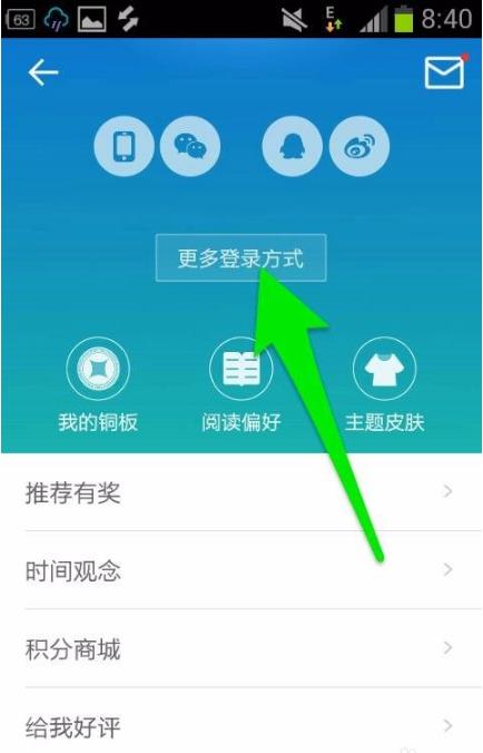 中华万年历2018最新手机版下载