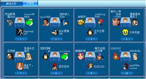 中国游戏中心大厅
