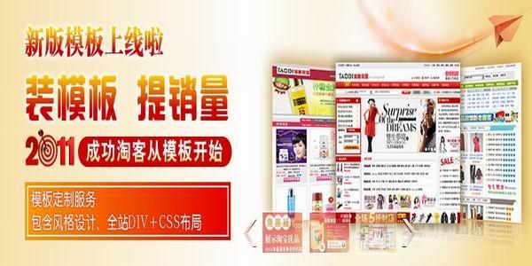 php 淘客帝国免费版