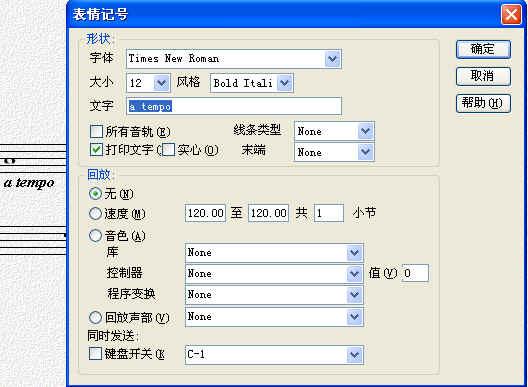 Overture4.1中文版