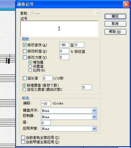 Overture4.0