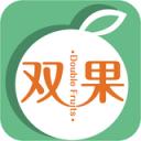 双果app