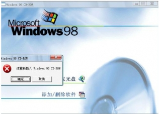 全中文MS-DOS7.10(Win98)启动盘