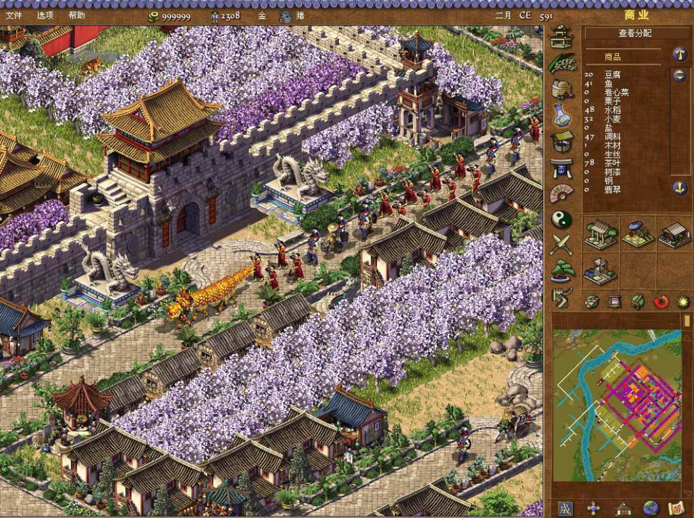 《皇帝:龙之崛起》十一项修改器