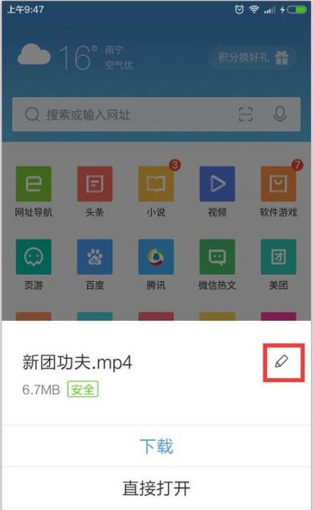 配音秀APP官方下载