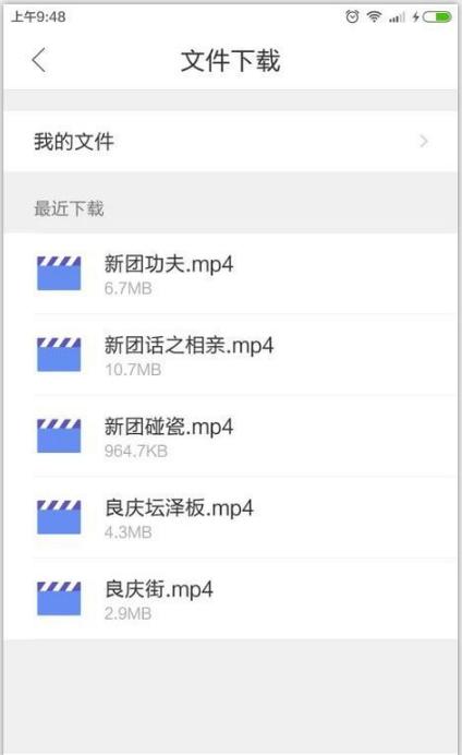 配音秀iPhone版官方下载