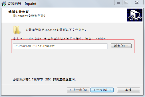 Inpaint(图片去水印软件)