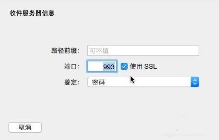 腾讯企业QQ For Mac