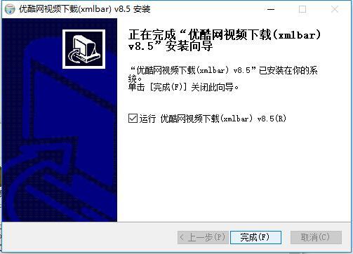 稞麦视频下载(xmlbar)