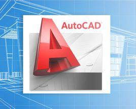 AUTOCAD2011注册机(支持32位和64位)  绿色版